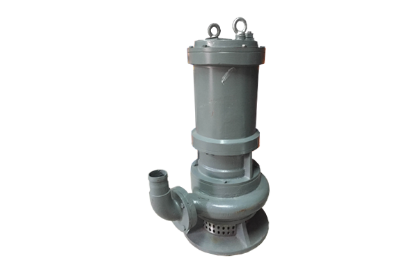 Vertical Sewage Submersible Pump